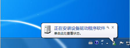 USB驱动安装